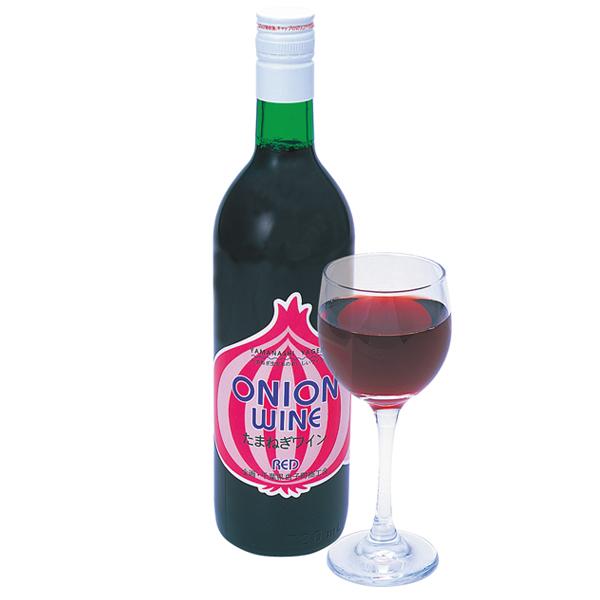 たまねぎワイン