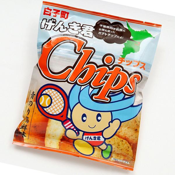 げんき君チップス